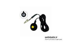 سوکت اتصال آنتی استاتیک