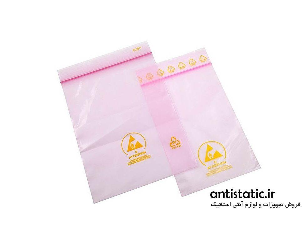 کیسه بسته بندی آنتی استاتیک
