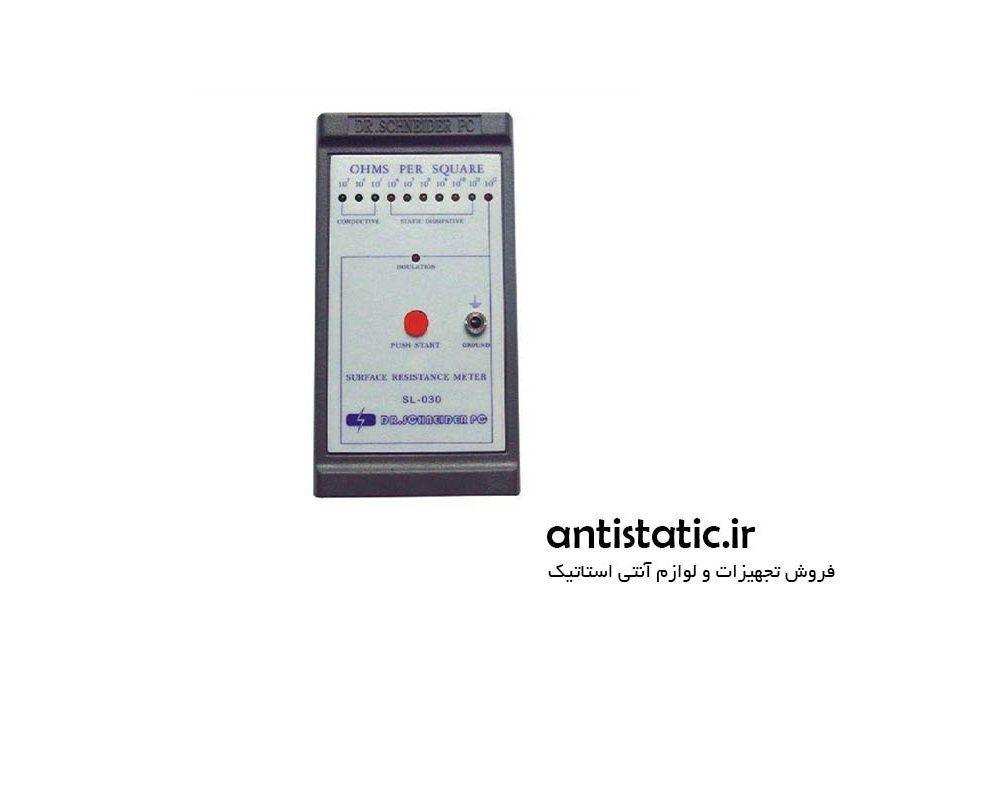 دستگاه تست سطوح آنتی استاتیک